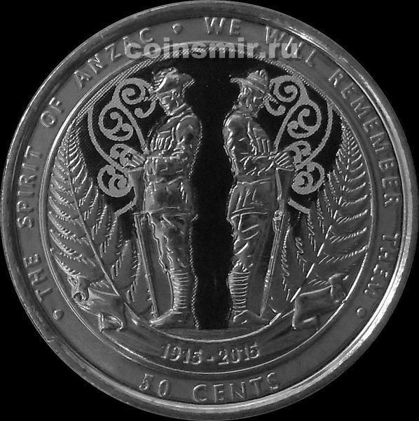 50 центов 2015 Новая Зеландия. Первая Мировая война. Австралийско-новозеландский армейский корпус.