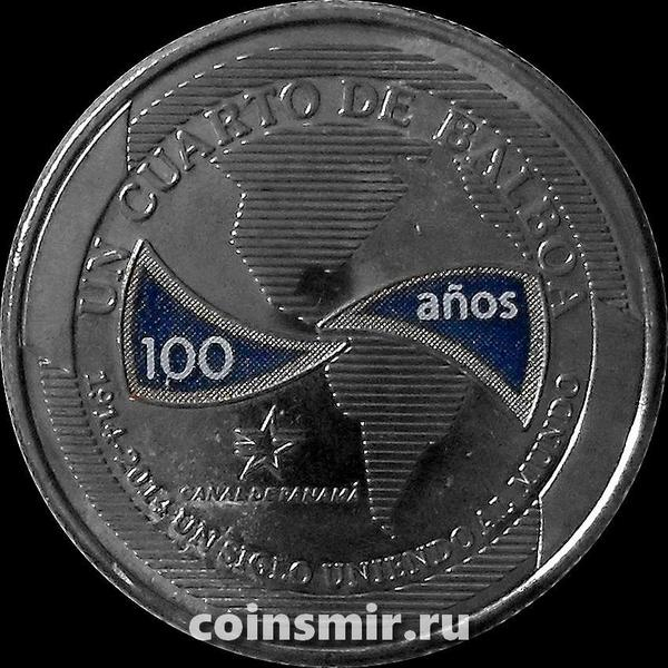 1/4 бальбоа 2016 Панама. 100 лет Панамскому каналу.