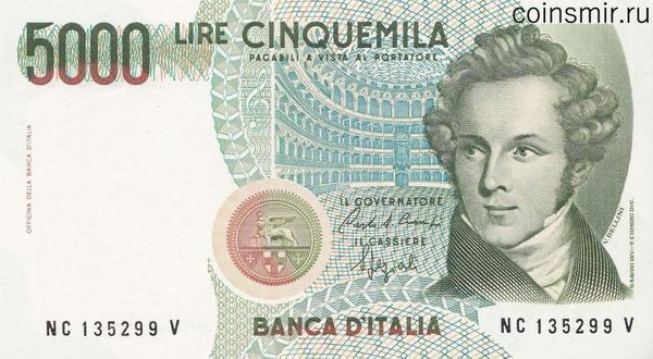 5000 лир 1985 Италия.