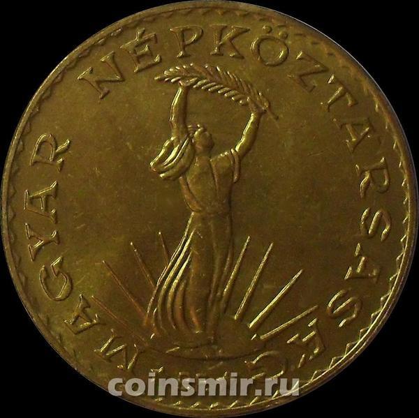 10 форинтов 1989 Венгрия.