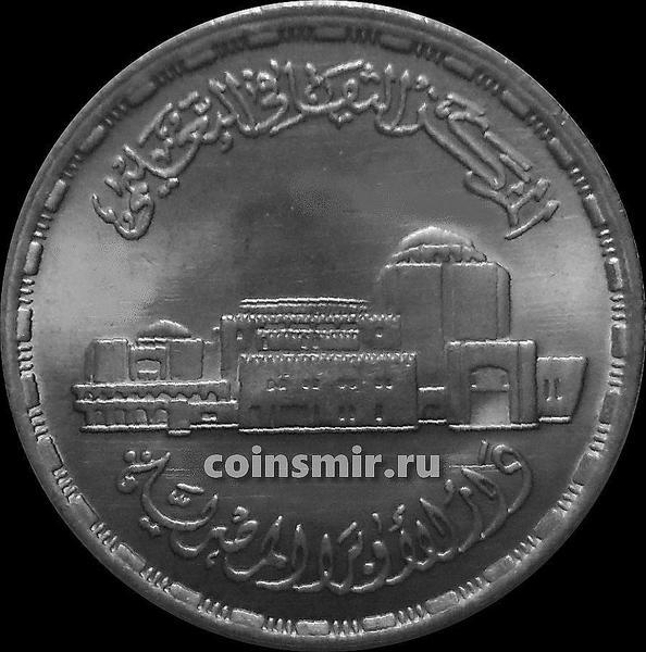 20 пиастров 1988 Египет. Открытие Каирского оперного театра.