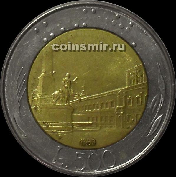 500 лир 1983 Италия.