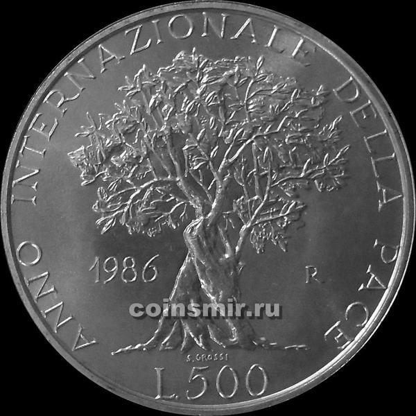 500 лир 1986 Италия.  Международный год Мира.