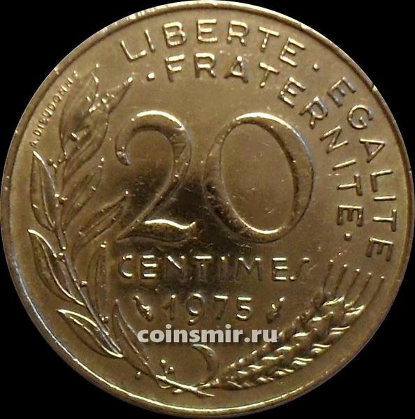 20 сантимов 1975 Франция.