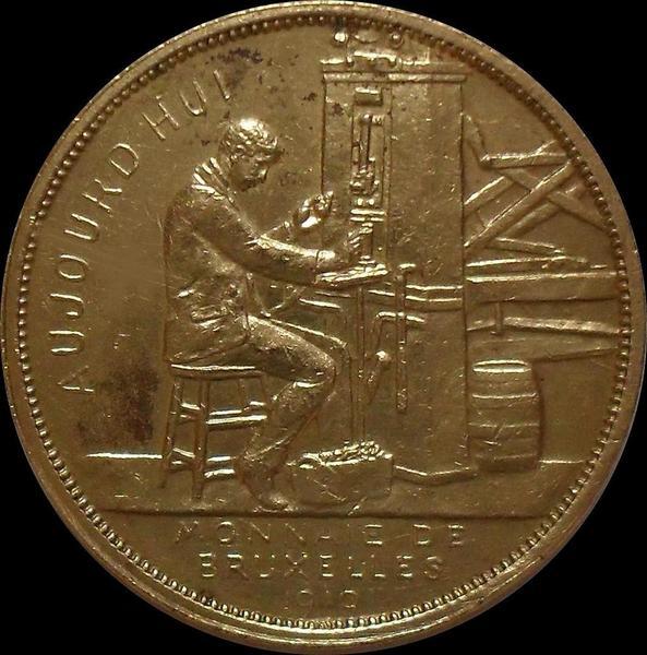 Жетон. Брюссельский монетный двор. Бельгия 1910.