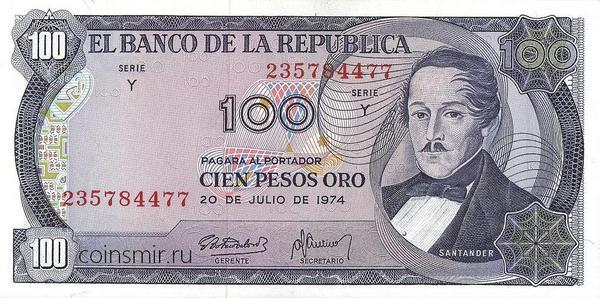100 песо 1974 Колумбия.