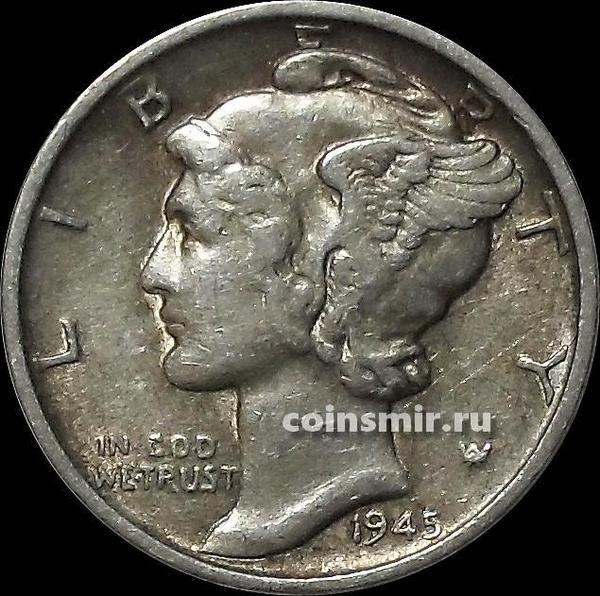 10 центов (1 дайм) 1945 S США.