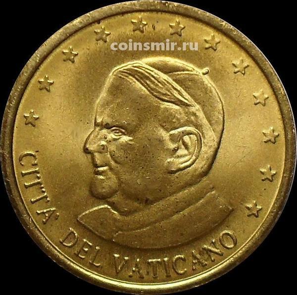 10 евроцентов 2005 Ватикан. Портрет. Европроба. Specimen.