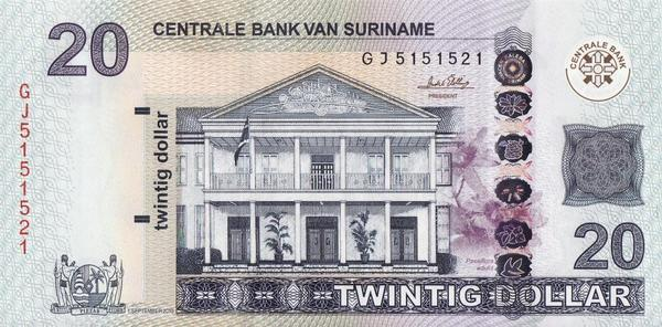20 долларов 2010 Суринам.