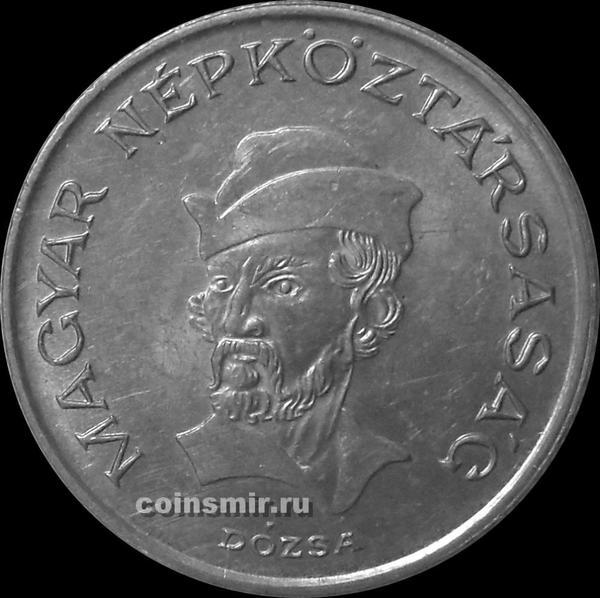 20 форинтов 1989 Венгрия.