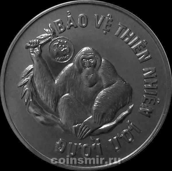 10 донгов 1987 Вьетнам. Орангутан.