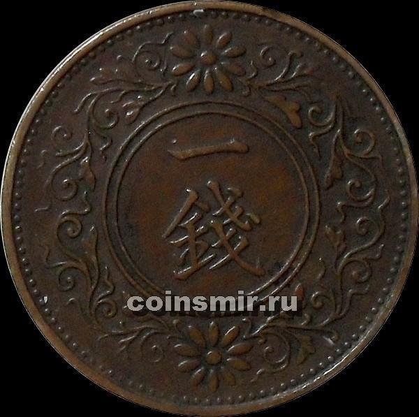 1 сен 1923 Япония.
