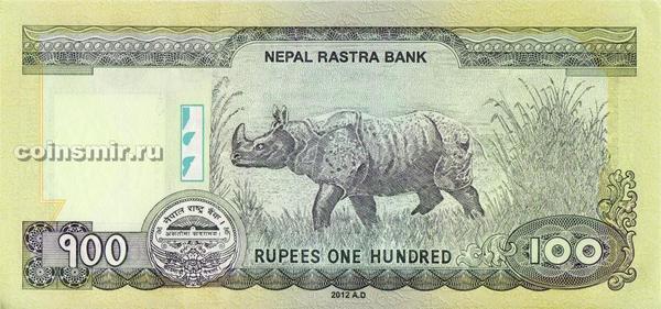 100 рупий 2012 Непал. Носорог.