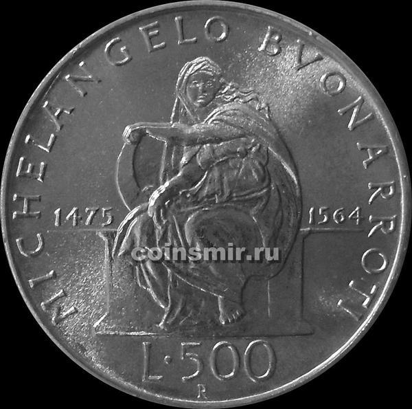 500 лир 1975 Италия.  Микеланджело Буонарроти.
