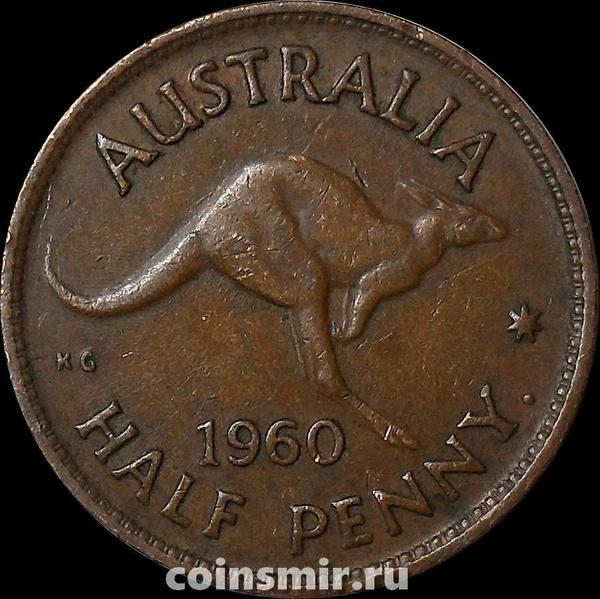 1/2 пенни 1960 Австралия.