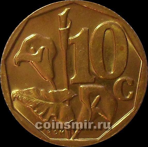 10 центов 1996 Южная Африка.