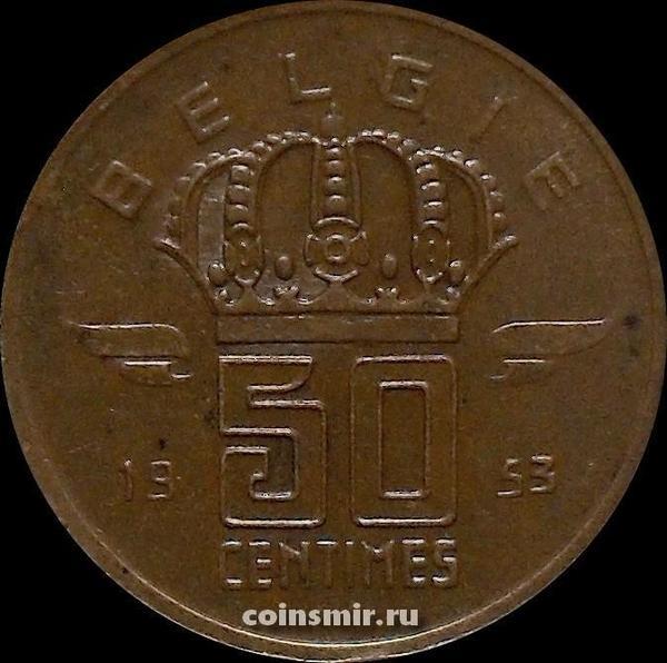 50 сантимов 1953 Бельгия. BELGIE.