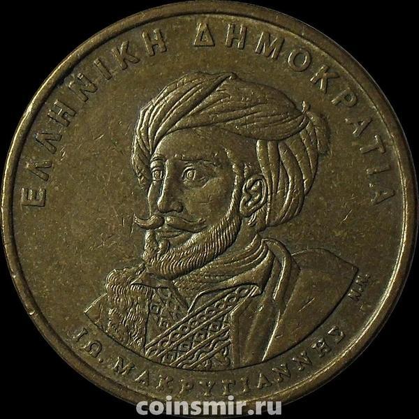 50 драхм 1994 Греция. 150 лет Первой Греческой Конституции. Иоаннис Макрияннис. VF