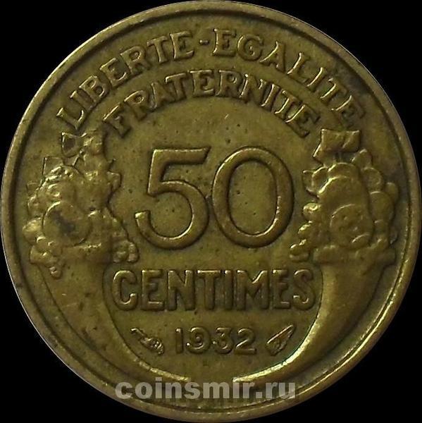 50 сантимов 1932 Франция.