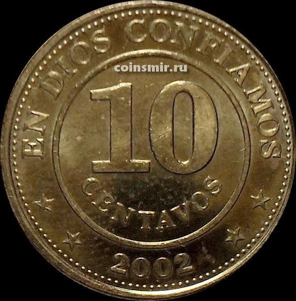 10 сентаво 2002 Никарагуа.