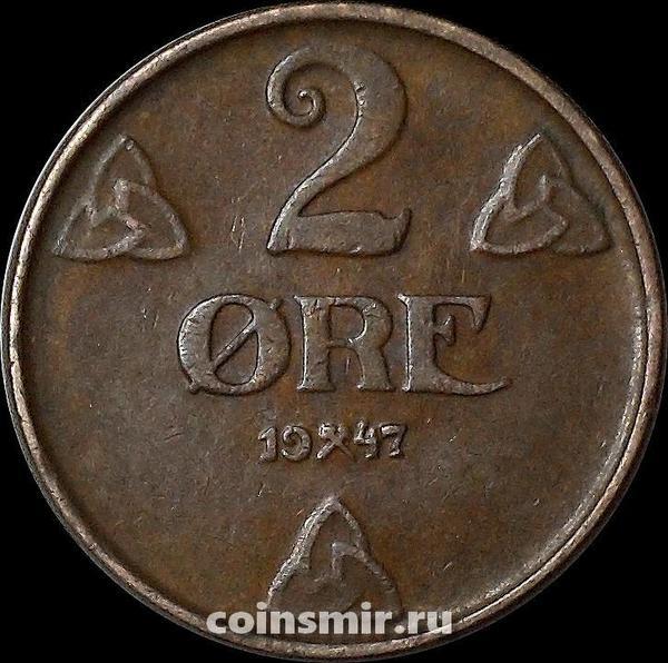 2 эре 1947 Норвегия.