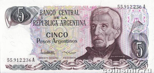 5 песо 1983-84 Аргентина.