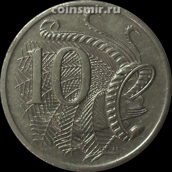 10 центов 1999 Австралия. Лирохвост.