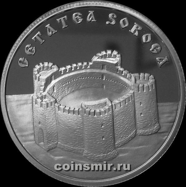 50 леев 2012 Молдавия. Сорокская крепость.