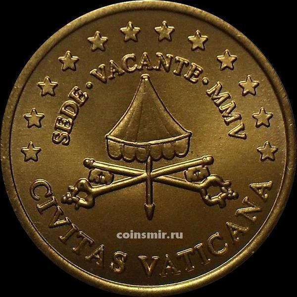 20 евроцентов 2005 Ватикан. Европроба. Specimen.