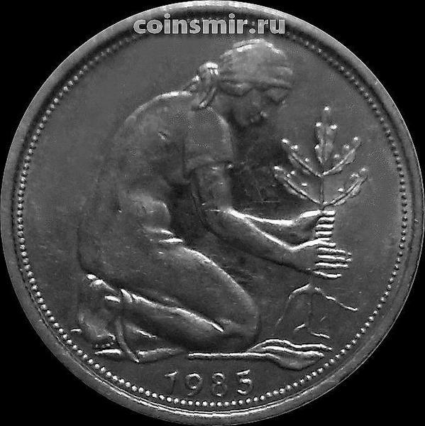 50 пфеннигов 1985 G Германия ФРГ.