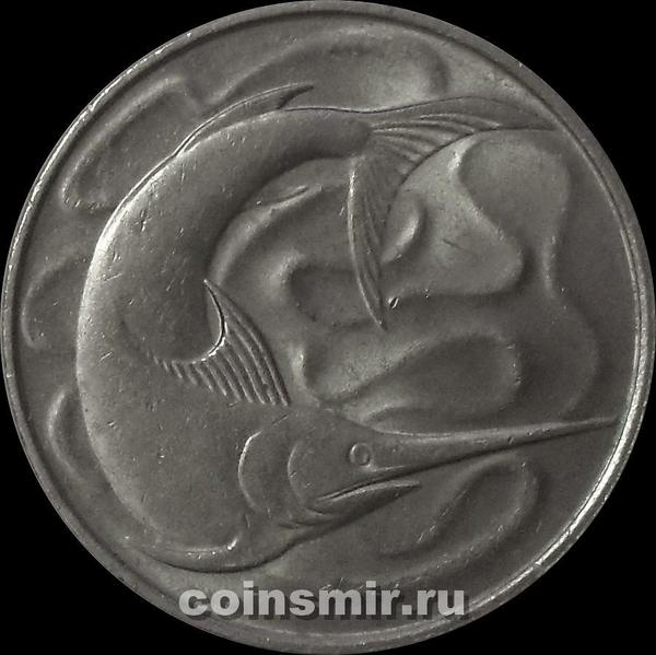20 центов 1982 Сингапур. Рыба-меч. (в наличии 1968 год)