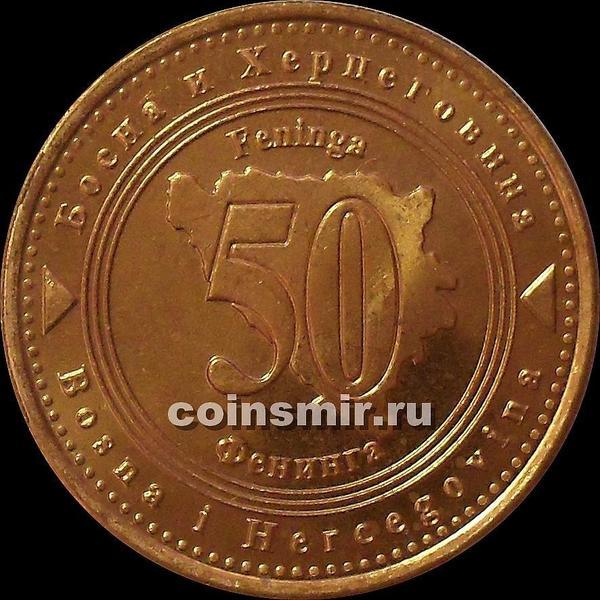 50 фенингов 1998 Босния и Герцеговина. (в наличии 2007 год)