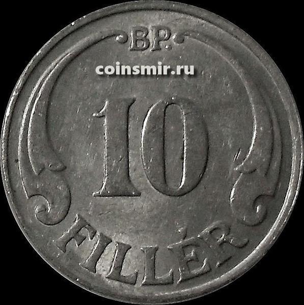 10 филлеров 1927 Венгрия.