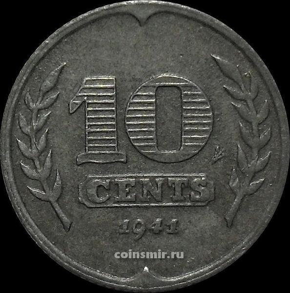 10 центов 1941 Нидерланды. Цинк.