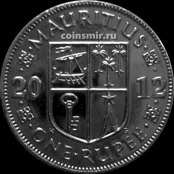 1 рупия 2012 Маврикий.
