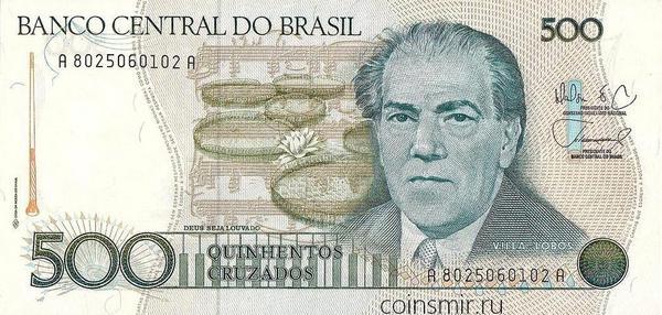 500 крузадо 1986-1988 Бразилия.