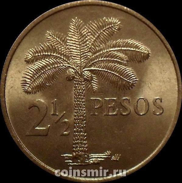 2 1/2 песо 1977 Гвинея-Бисау. ФАО.