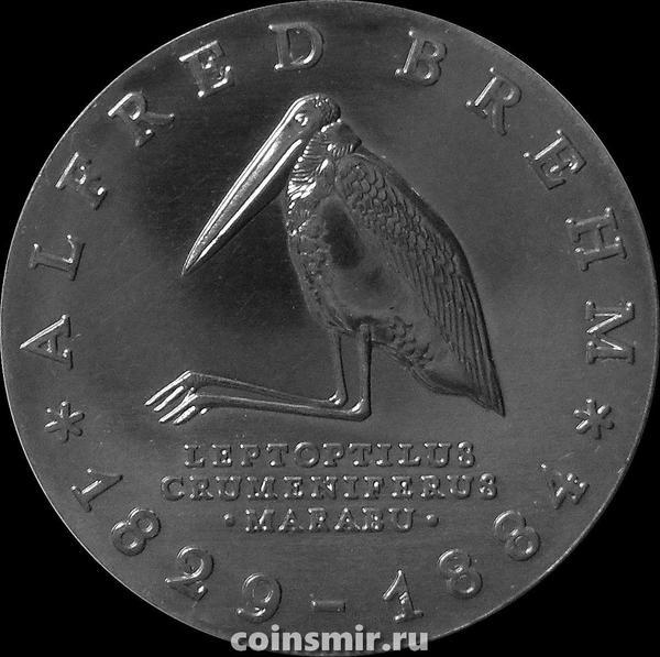10 марок 1984 ГДР. 100 лет со дня смерти Альфреда Эдмунда Брема.