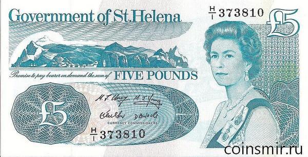 5 фунтов 1998 остров Святой Елены.