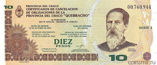 10 песо 2001 Аргентина. Провинция Чако.