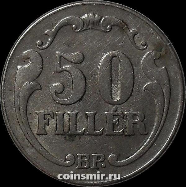 50 филлеров 1926 Венгрия.