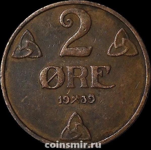 2 эре 1939 Норвегия.