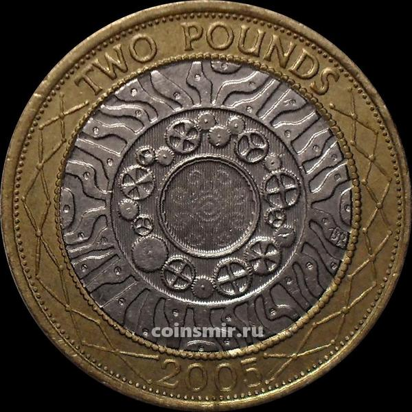 2 фунта 2005 Великобритания.