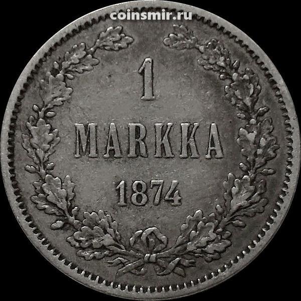 1 марка 1874  Русская Финляндия.