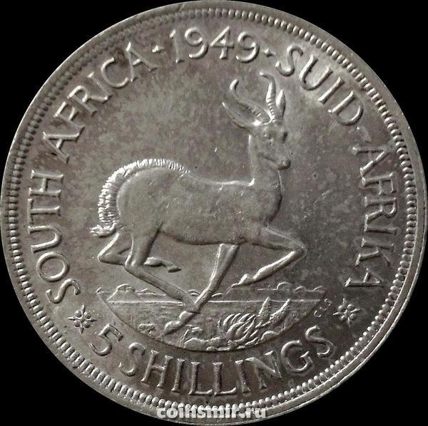 5 шиллингов 1949 Южная Африка ЮАР. Газель. Георг VI