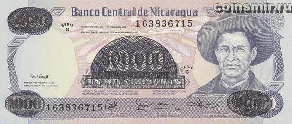500000 кордоб 1987 на 1000 кордоб 1985 Никарагуа.