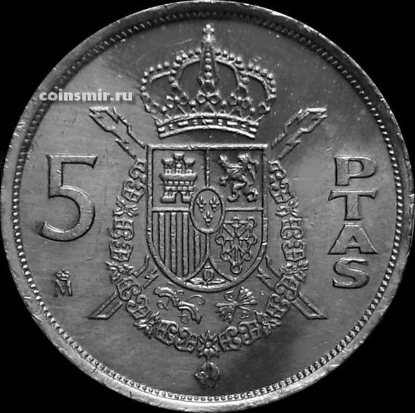 5 песет 1989 Испания.