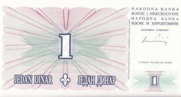 1 динар 1994 Босния и Герцеговина.