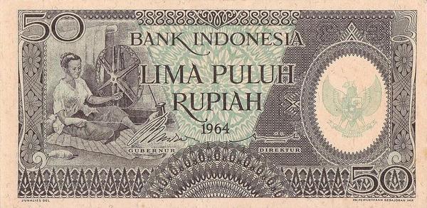 50 рупий 1964 Индонезия.