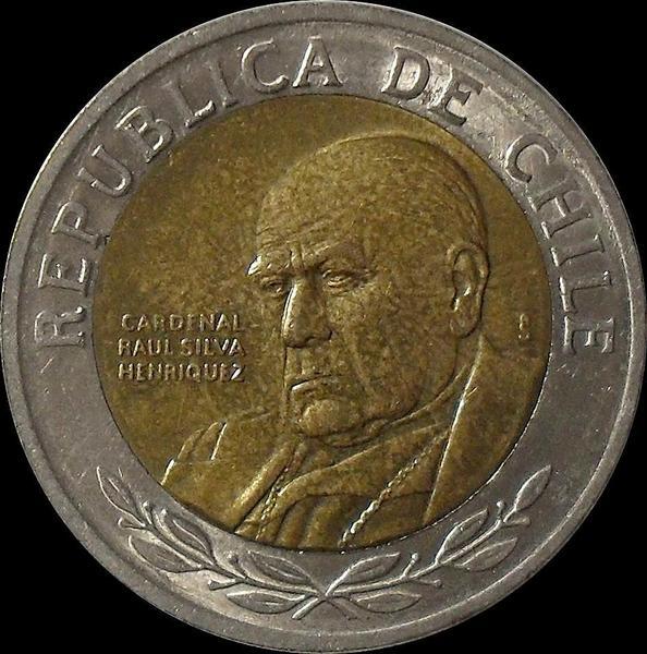 500 песо 2003 Чили. Кардинал Рауль Сильва Энрикес.